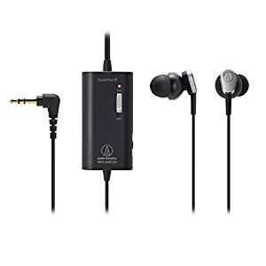Audio-Technica ATH-ANC23 Noise-Cancelling Earbuds